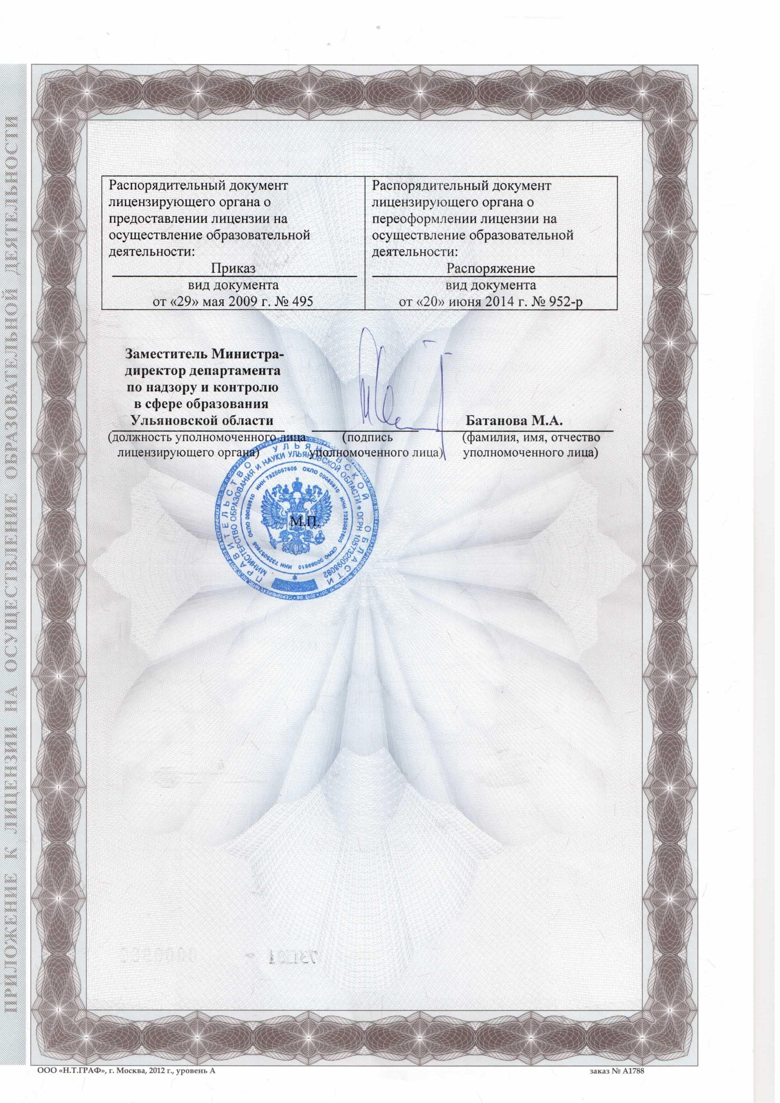 Пошаговая инструкция самостоятельной регистрации ООО в